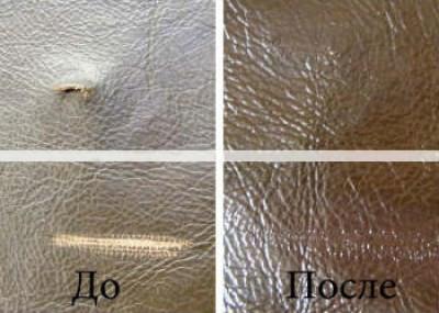 fc17598b804ae Средство для ремонта и покраски кожаных изделий Жидкая кожа Liquid leather